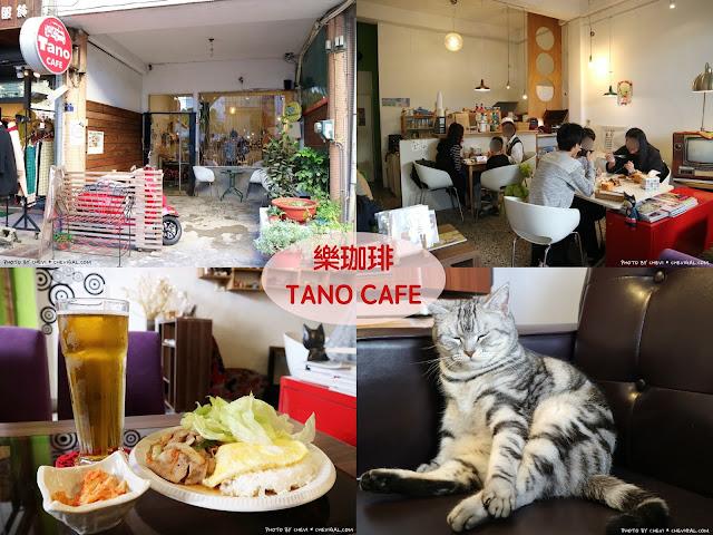 Collage Fotor - 台中北區│樂珈琲 Tano CAFE,隱藏在中友百貨後方的老宅咖啡,還有可愛店貓超療癒!