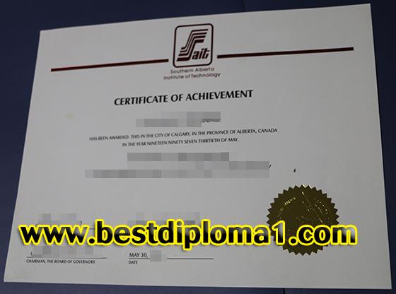 Sait fake diploma