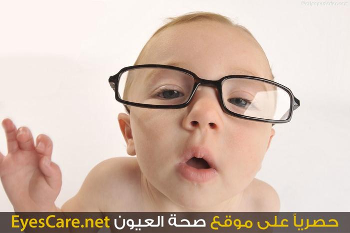 5b3751c07 النظارات الطبية, موقع صحة العيون