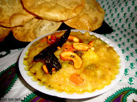 Bisi Bele Bath Recipe / Bisibelebath recipe /  South Indian One Pot Meal Recipe
