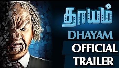 Dhayam Official Trailer   Santhosh Prathap,Jayakumar,Aira Agarval   Kannan Rangaswamy   Sathish Selvam