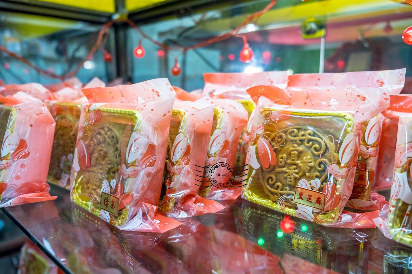 宜香茶楼饭店 Yee Heong Restaurant