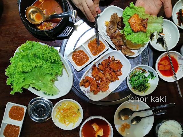 Kim Chi & BBQ Korean Restaurant in Pelangi Johor Bahru