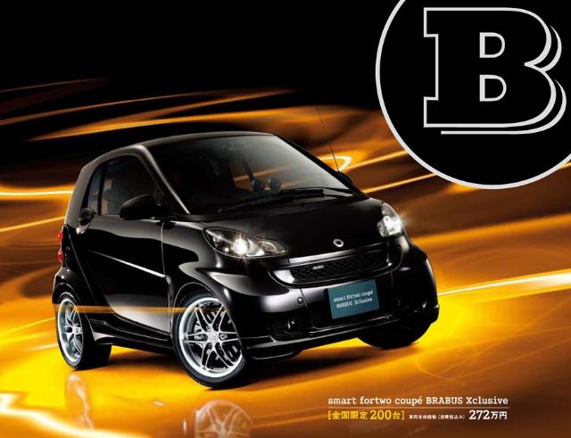 38log smart fortwo coupe cabrio brabus xclusive. Black Bedroom Furniture Sets. Home Design Ideas