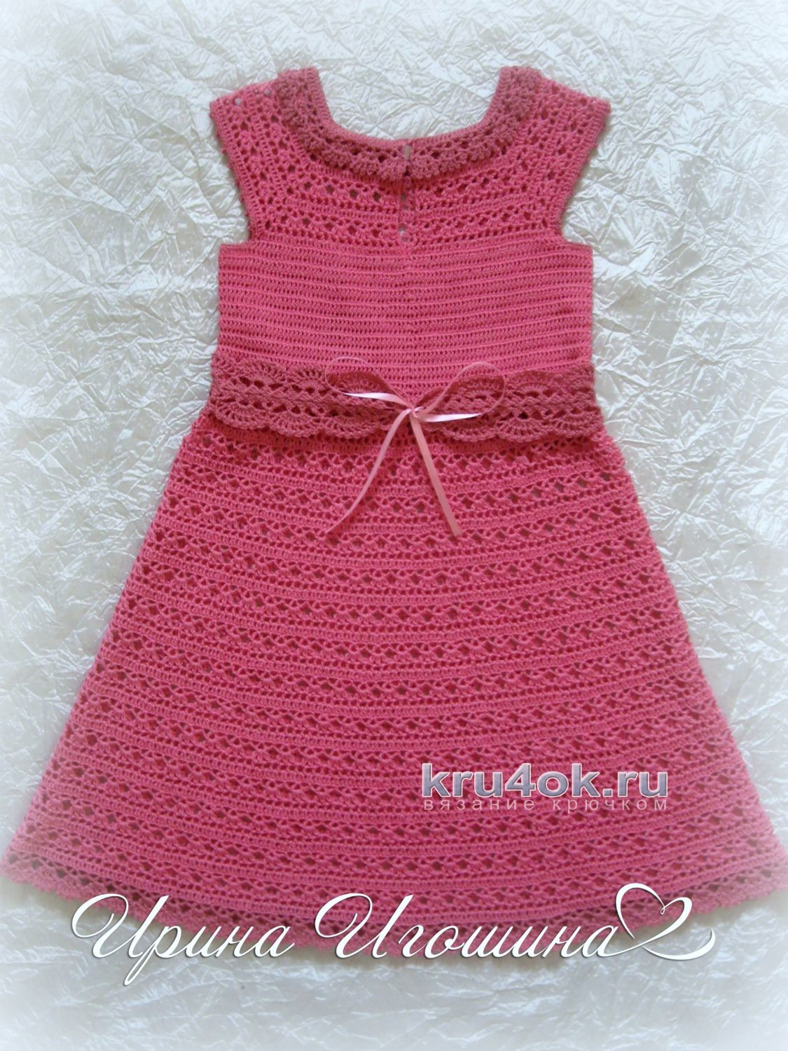Crochet Patterns For Free Crochet Baby Dress 1545