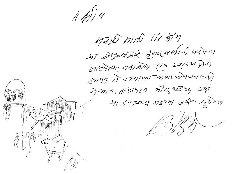 शिवाजी तुपे, चित्रकार