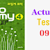 Listening Actual Test 9 Economy TOEIC Volume 4