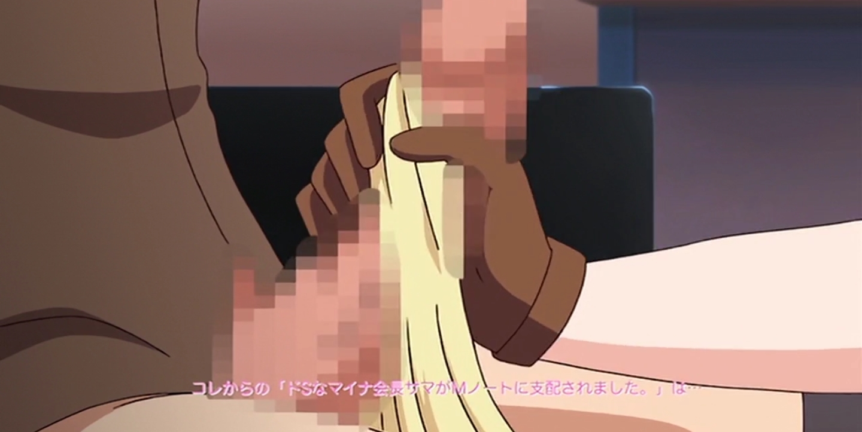 Maina Kaichou Sama Ga epi 2 - Cenas e Gifs