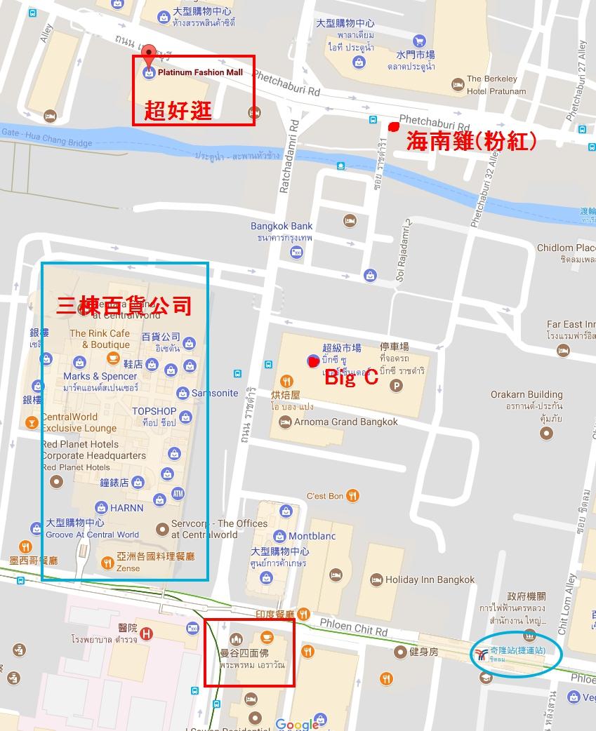 曼谷自由行。海南雞飯(粉紅)紅大哥水門雞飯。水門市場買翻 - ChichiWanwan