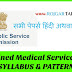 CMSE - Combined Medical service examination Exam Syllabus & Pattern