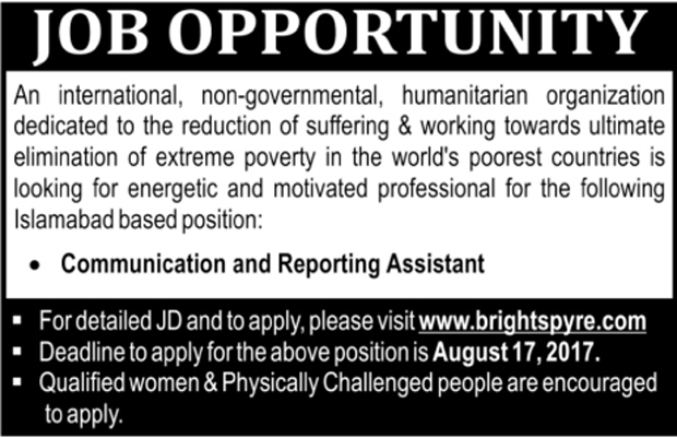 Communication and Reporting Assistant  Jobs In Non-Government Islamabad Aug 2017