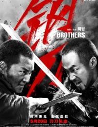 Brothers | Bmovies