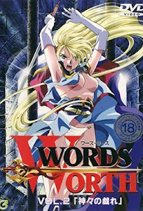 Words Worth Episode 2 English Subbed
