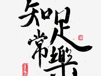Tổng hợp 100+ typo chữ Trung Quốc, Hàn Quốc, Nhật Bản