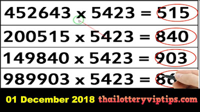 Thai lottery 3UP hero magazine formula tips paper 01 December 2018