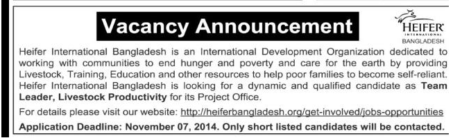 Career at Heifer International Bangladesh