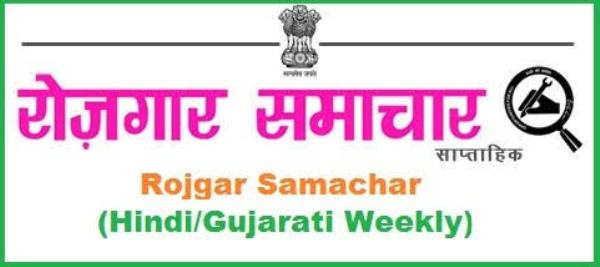 www.freshgujarat.com - Gujarat Rojagar Samachar 27-12-2017.
