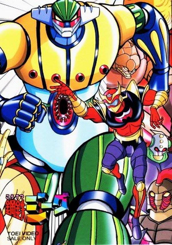Retro Comiquitas Classic Cartoons Octubre 2017