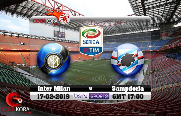 مشاهدة مباراة إنتر ميلان وسامبدوريا اليوم 17-2-2019 في الدوري الإيطالي