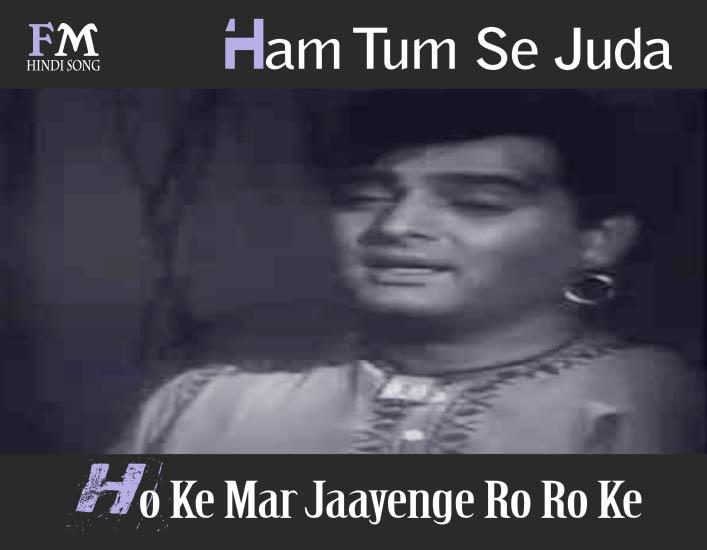 Ham-Tum-Se-Juda-Ho-Ke-Mar-Jaayenge-Ek-Sapera-Ek-Lutera-(1965)