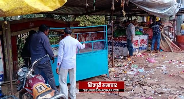 मुन्ना की लगाई टीन के बाहर फूलमालाएं बेचने वालों को प्रशासन ने खदेडा | Shivpuri News
