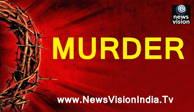Unknown Female Murder Sultanpur Uttar Pradesh