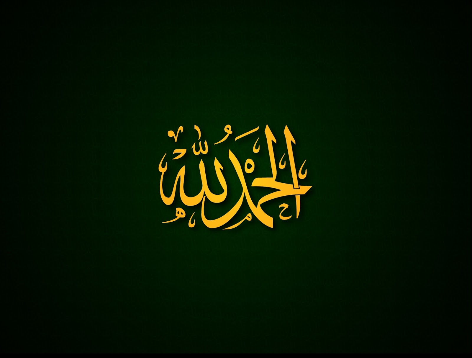 Islamic Calligraphy Hd Wallpapers Sunni Multimedia Urdu