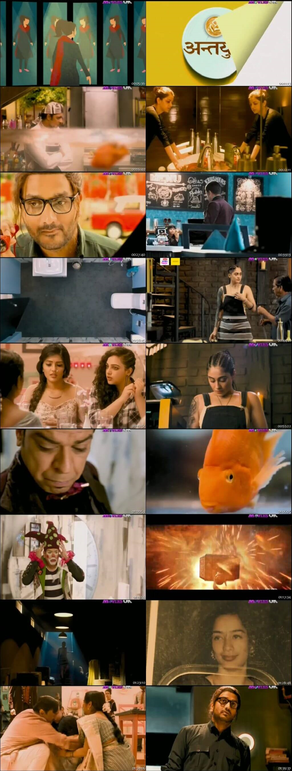 Screen Shot Of Tollywood Movie Awe! 2018 Full Movie In Hindi Dubbed Free download 720P HD