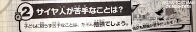 """Saiyan Special Q&A: Entrevista a Toriyama sobre """"Dragon Ball"""" con nuevos datos de la raza Saiyan - Revelado el saiyajin de la leyenda."""