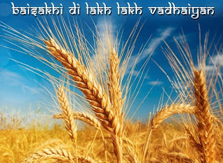Baisakhi_Quotes_In_Punjabi
