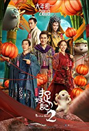 Download Film Monster Hunt 2 (2018) Subtitle Indonesia