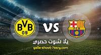 موعد مباراة برشلونة وبوروسيا دورتموند اليوم الاربعاء بتاريخ 27-11-2019 دوري أبطال أوروبا