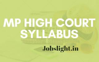 MP High Court Syllabus
