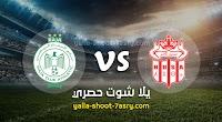 مشاهدة مباراة حسنية اكادير والرجاء الرياضي بث مباشر اليوم 11-08-2020 الدوري المغربي