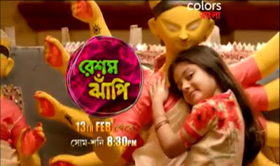 'Resham Jhanpi' Serial on Colors Bangla TV Plot Wiki,Cast,Promo,Title Song,Timing