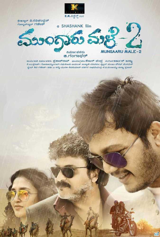 Mungaru Male 2 (2016) Kannada 720p DVDRip 1.4GB ESub