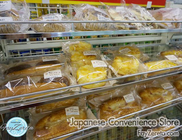convenience store japan-14