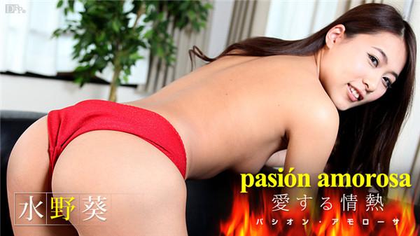 Watch 081216_661 Aoi Mizuno