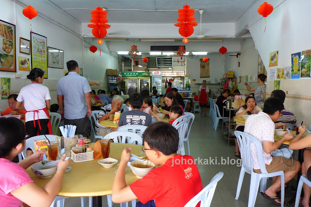 Sing-Ting-Mee-Hoon-Kueh-Skudai-Johor-新天面粉糕