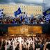 ex-Αιρετικά: Τα συλλαλητήρια δεν μπορούν να γίνουν κολυμπήθρες του Σιλωάμ...