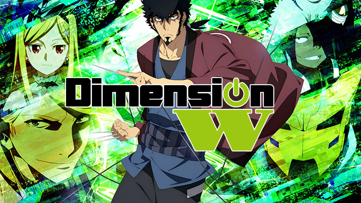 Dimension W 12/12 [HD 720p] [Sub Español][Mega]