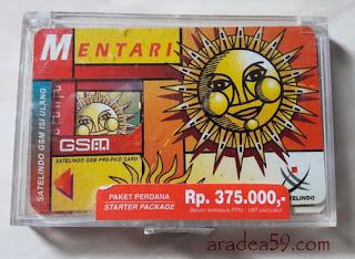 kartu jaman dulu yang mahal