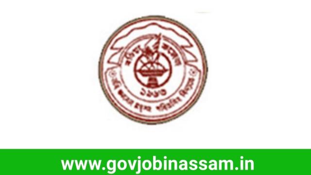 Rangia College Recruitment 2018