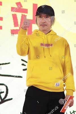 Tân Vua Hài Kịch