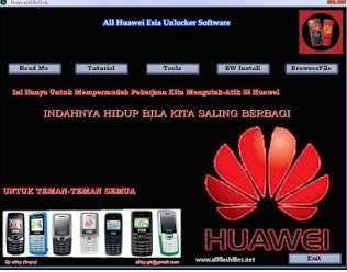 Flashing Software/Tool  2017 for Huawei Mobiles Download Free