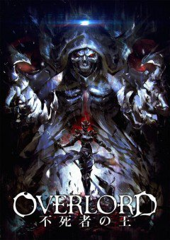 Overlord Phần 2