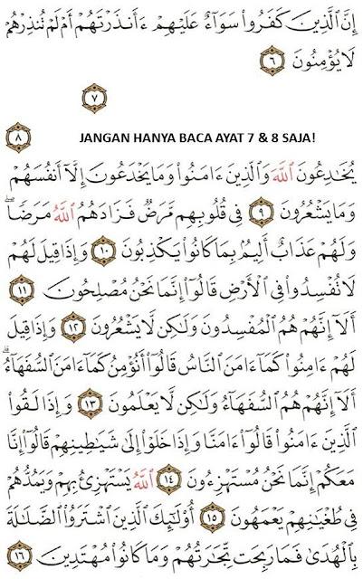 Metode Menghafal Al-Quran 10
