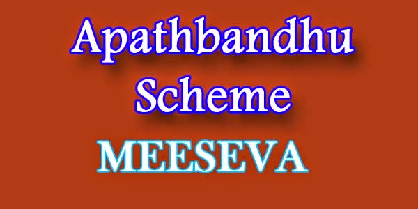 Apathbandhu Scheme on meeseva