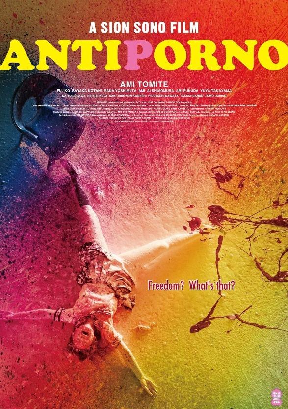 Sinopsis Antiporno / Anchi Poruno / アンチポルノ (2016) - Film Jepang