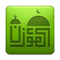 Al-Moazin Lite